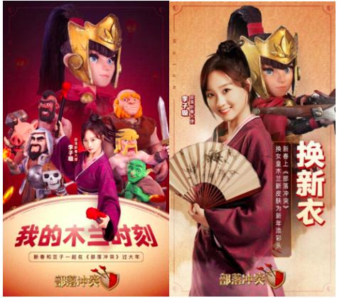 李子璇寻木兰奇遇记 揭秘《部落冲突》定格动画背后的故事