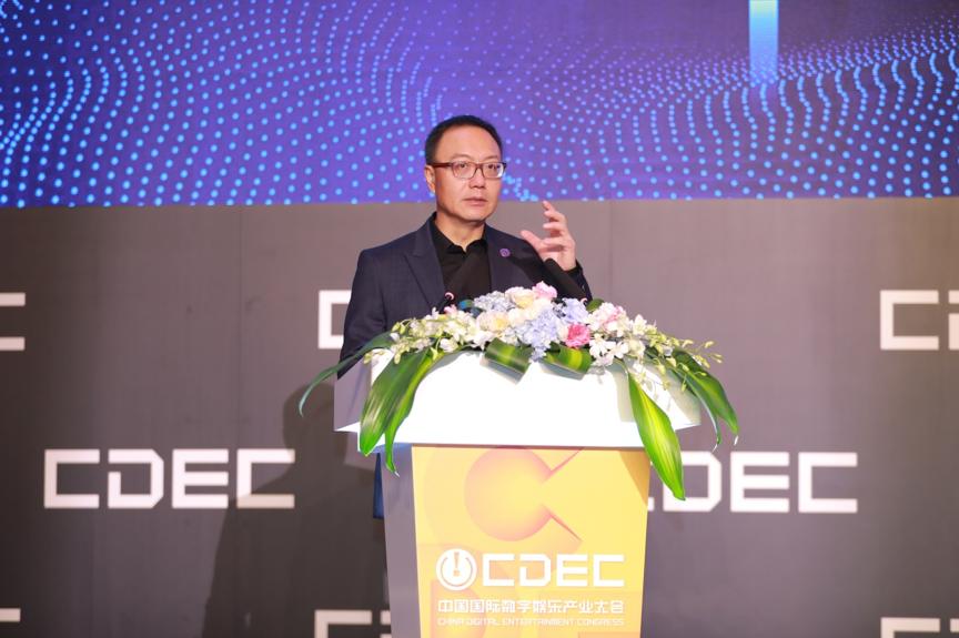 2020中国国际数字娱乐产业大会  完美世界萧泓论述5G时代数字文创新变革