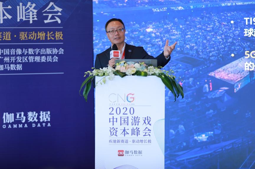 完美世界萧泓出席游戏资本峰会:指路游戏市场新增量