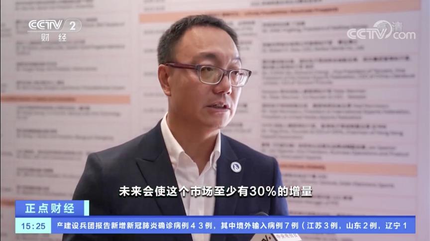 央视报道2020Chinajoy落幕完美世界加速云游戏竞赛