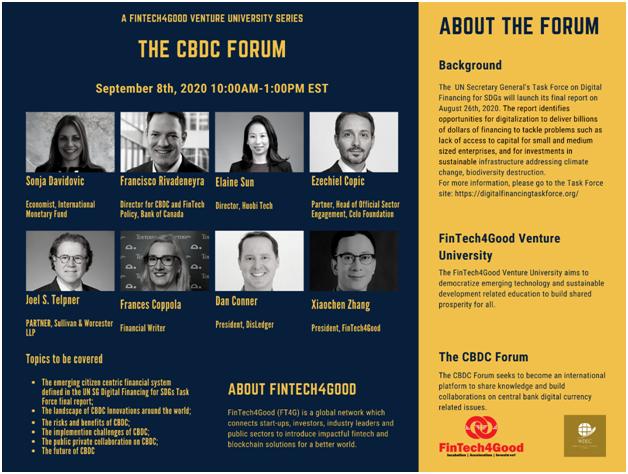 中央銀行數字貨幣論壇將于2020年9月8日在美國華盛頓舉行