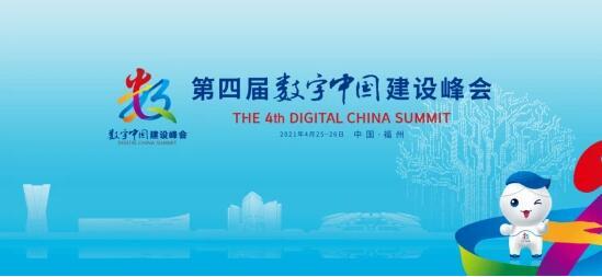 多多云科技携大屏云游戏黑科技 亮相第四届数字中国建设峰会