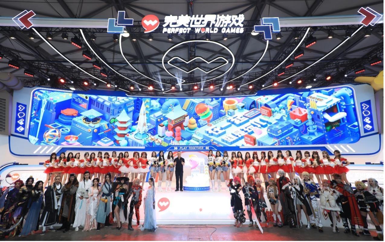 在一起,就是玩儿! 完美世界游戏展区带你嗨玩2021ChinaJoy