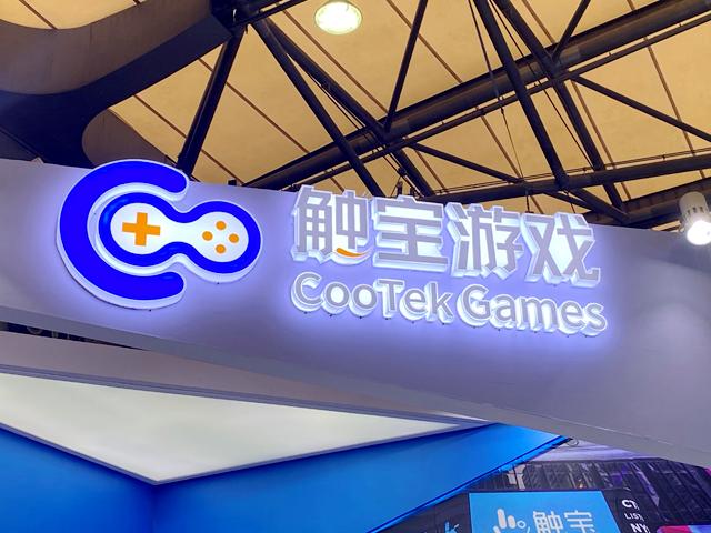 触宝游戏平台化运营,亮相2021ChinaJoy与游戏开发者协同发展